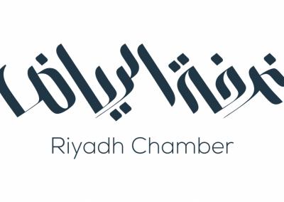 شعار-الغرفة-التجارية-الرياض